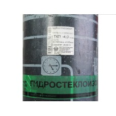 Гидростеклоизол ТКП 4,0